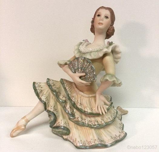 KITRI ballerina with fan by Cybis