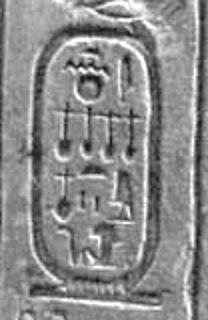Nefertiti cartouche