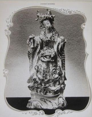 Cordey catalog photo Chinese Goddess