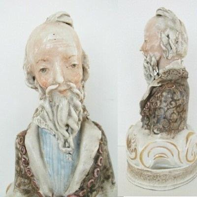 An Unusual (Sort Of) Cybis Bearded Man Bust circa1940s